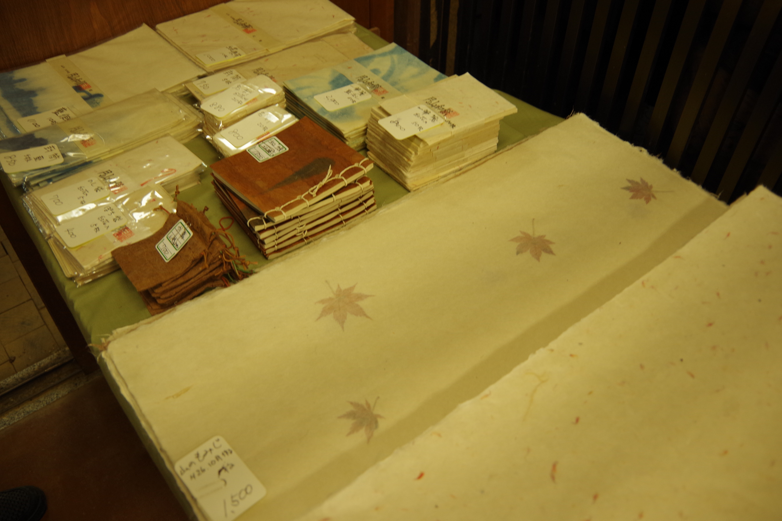西川町に伝わる「月山和紙」
